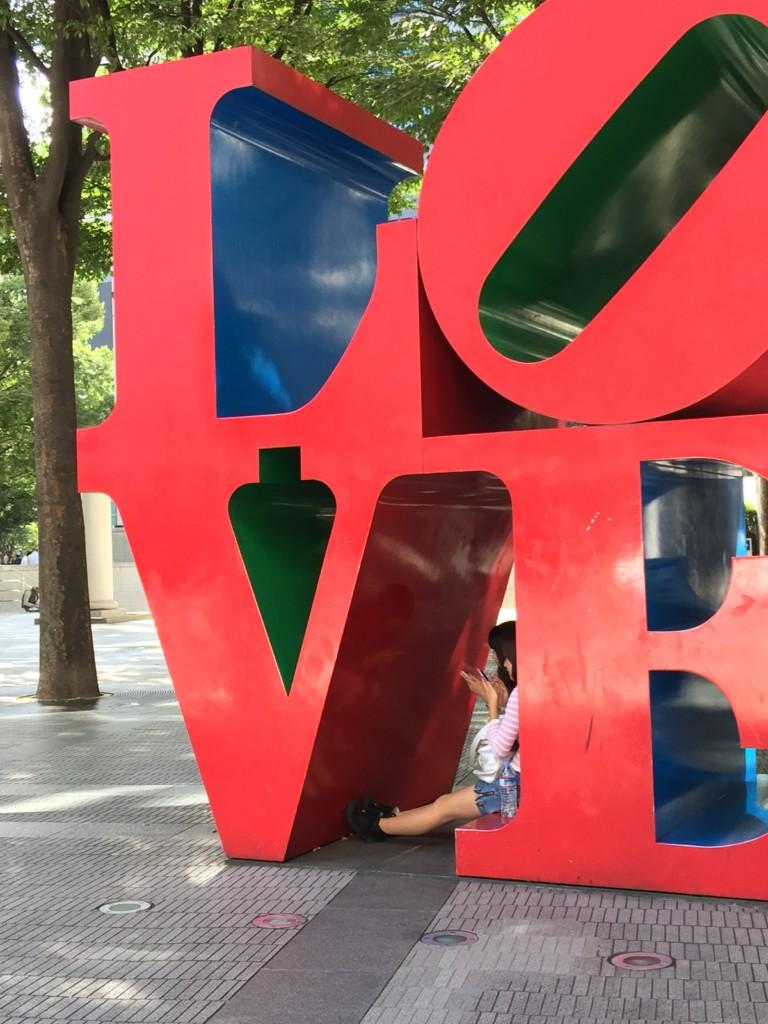 LOVE in iLand Tower | Ghichi.com