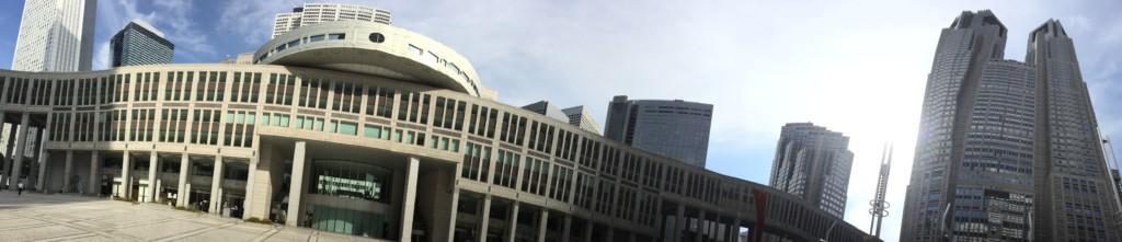Tokyo Metropolitan City Hall | Nishi-Shinjuku | Japan | Ghichi.com