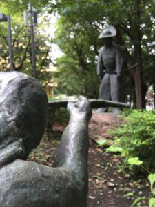 at Central Park in Nishi-shinjuku in Japan